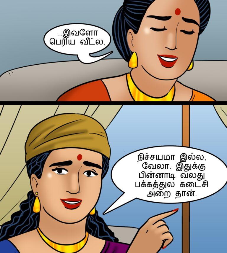 Velamma - Episode 111 - Tamil - Page 009