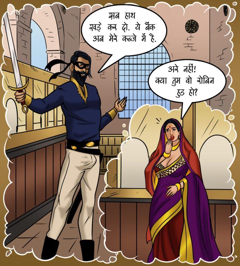 Velamma - Episode 112 - Hindi - Page 007