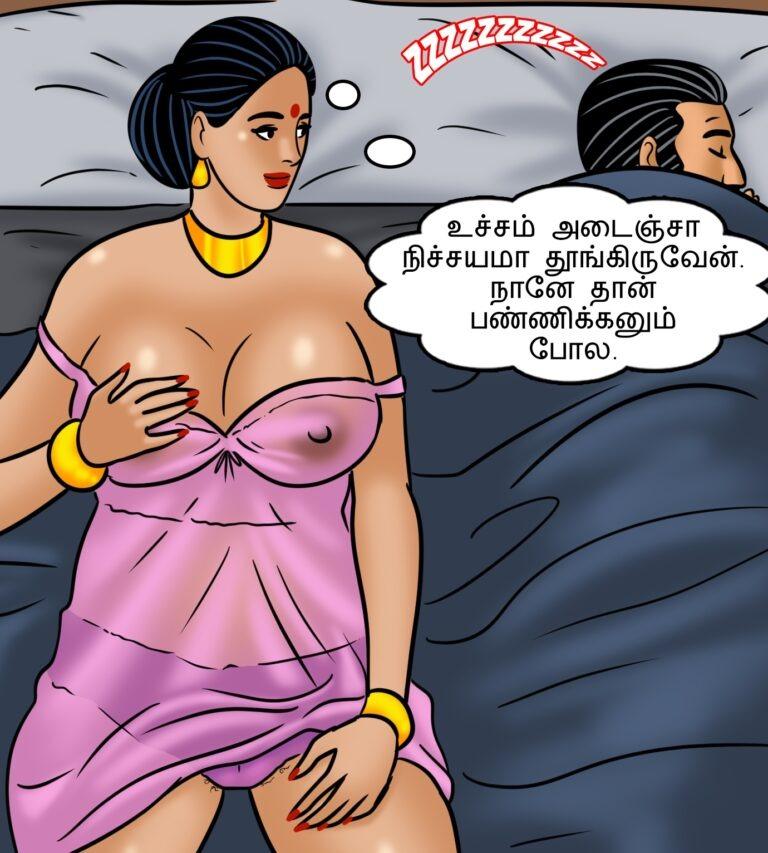 Velamma - Episode 112 - Tamil - Page 004