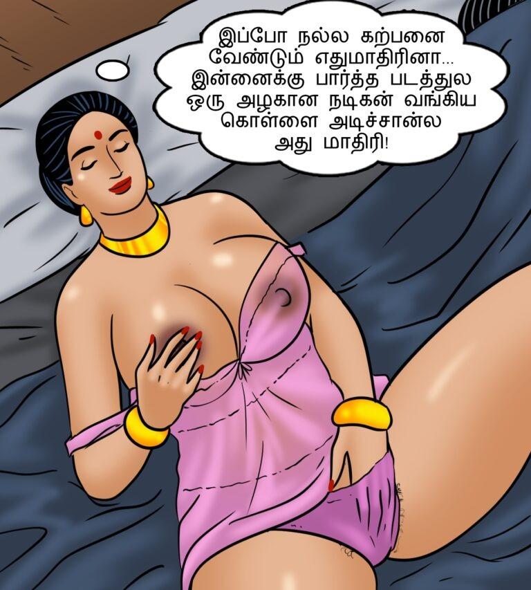 Velamma - Episode 112 - Tamil - Page 006
