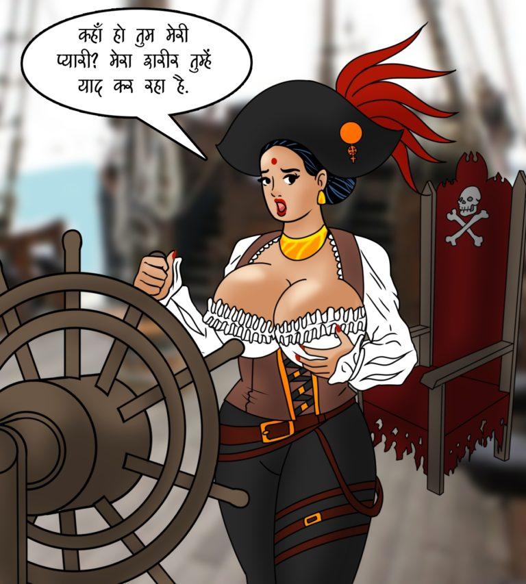 Velamma Dreams - Episode 18 - Hindi - Page 001