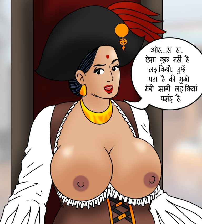 Velamma Dreams - Episode 18 - Hindi - Page 008