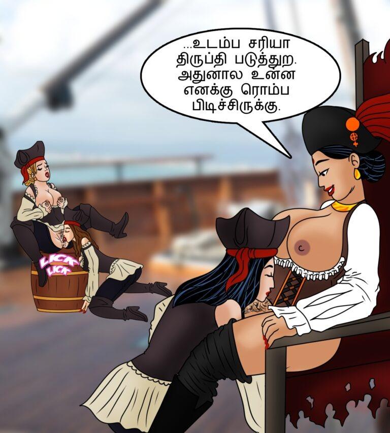 Velamma Dreams Episode 18 - Tamil - Page 006