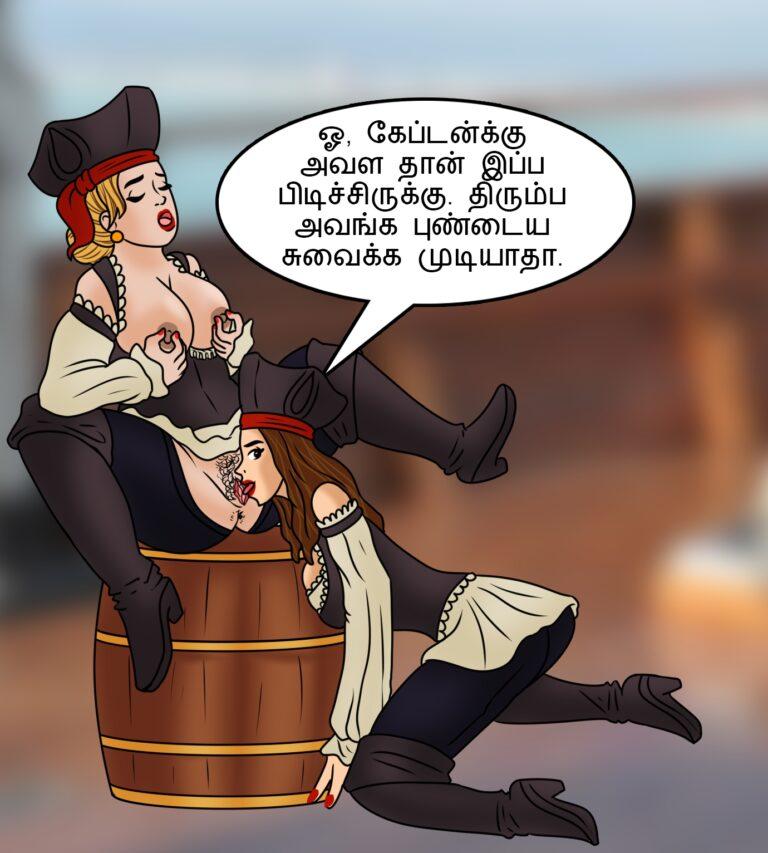 Velamma Dreams Episode 18 - Tamil - Page 007