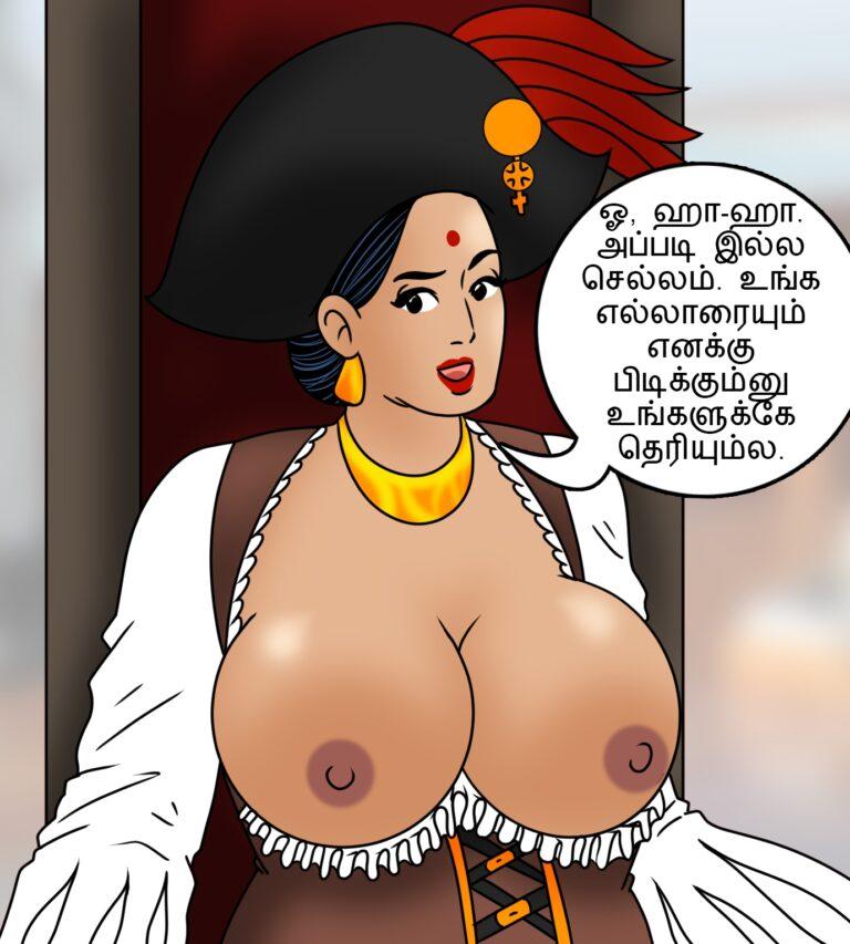 Velamma Dreams Episode 18 - Tamil - Page 008