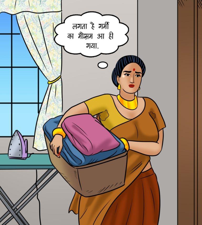 Velamma - Episode 113 - Hindi - Page 002