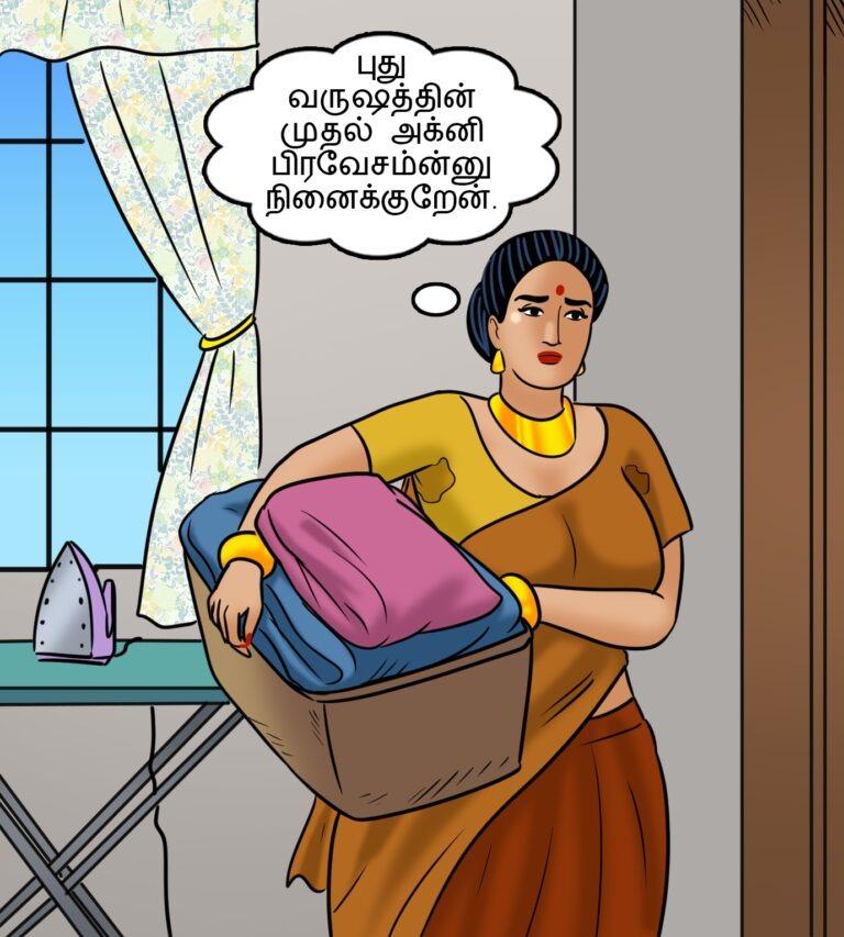 Velamma - Episode 113 - Tamil - Page 002