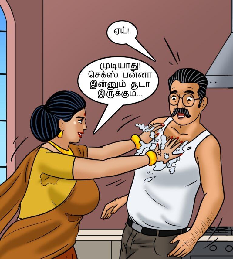 Velamma - Episode 113 - Tamil - Page 007