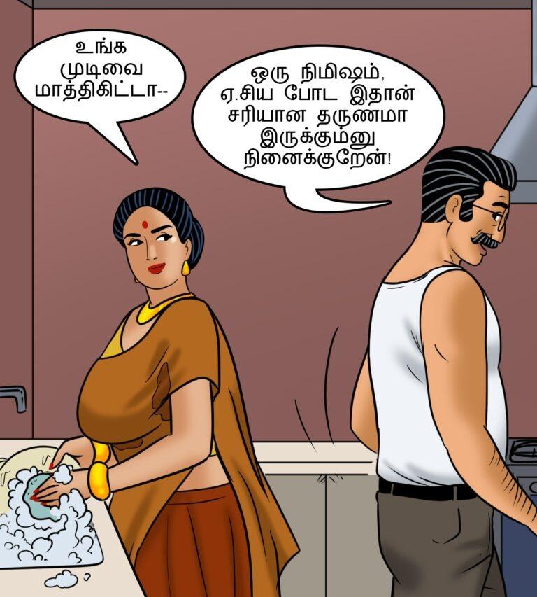 Velamma - Episode 113 - Tamil - Page 008
