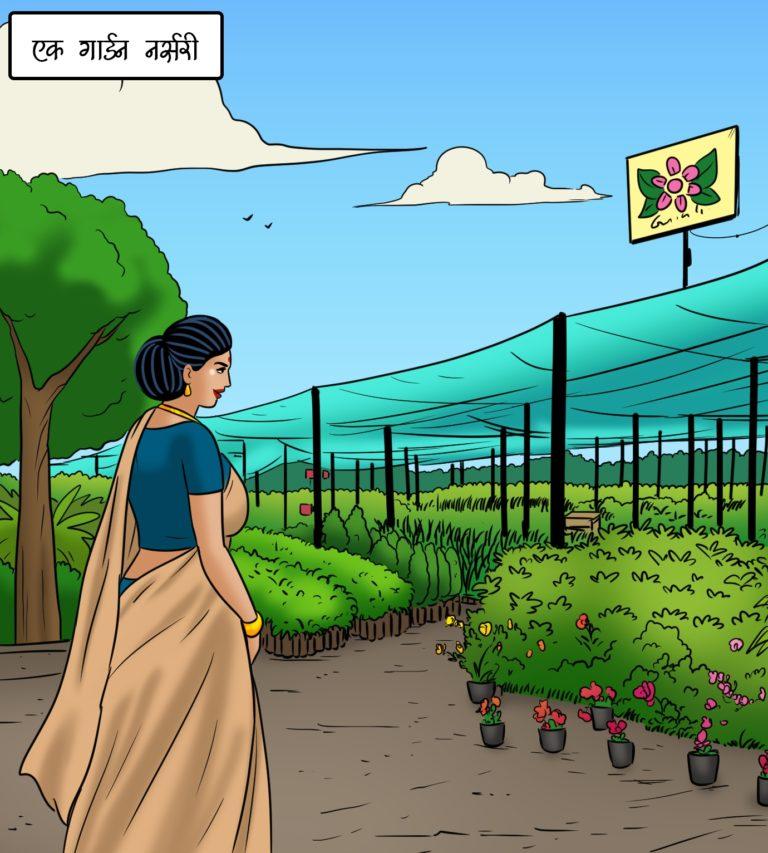 Velamma - Episode 114 - Hindi - Page 001