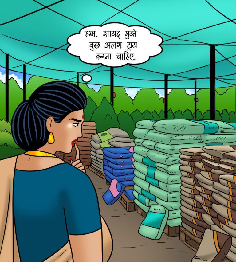 Velamma - Episode 114 - Hindi - Page 002