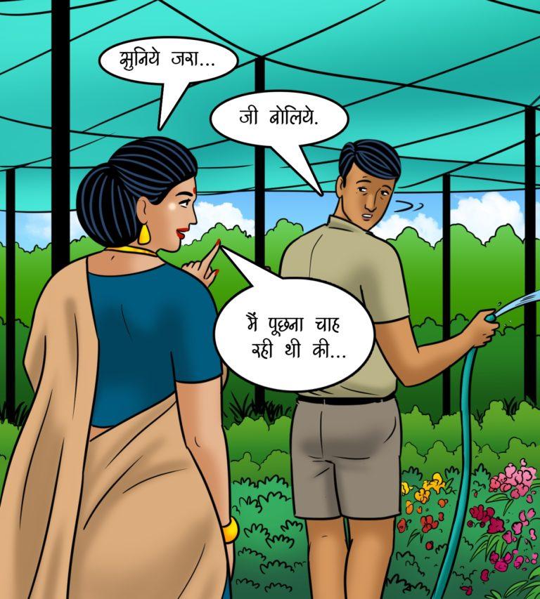 Velamma - Episode 114 - Hindi - Page 003