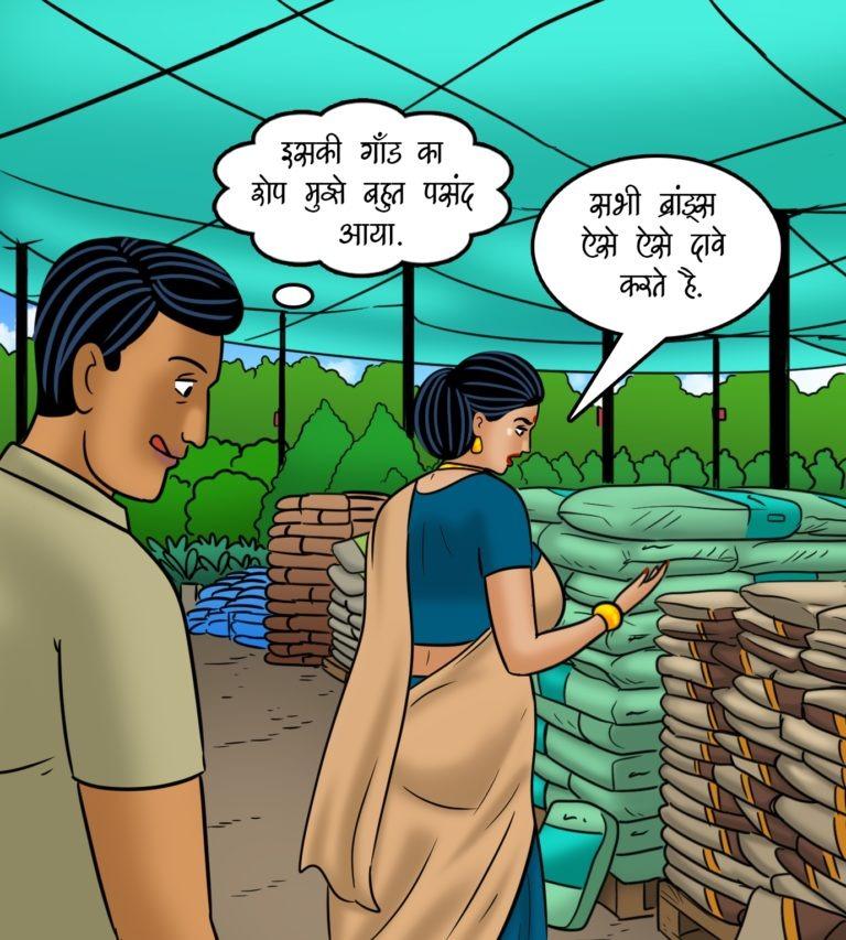Velamma - Episode 114 - Hindi - Page 005