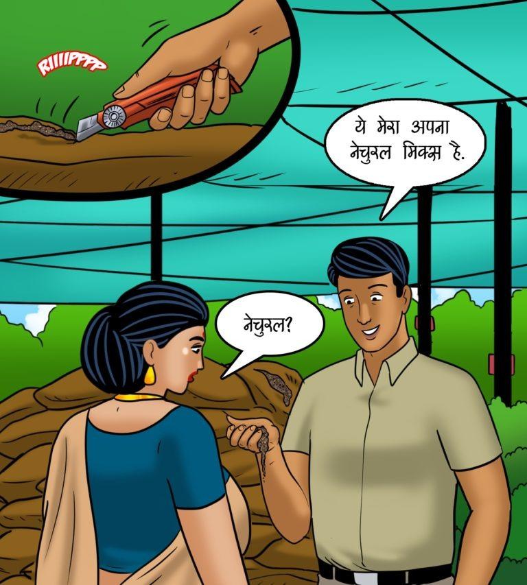 Velamma - Episode 114 - Hindi - Page 007