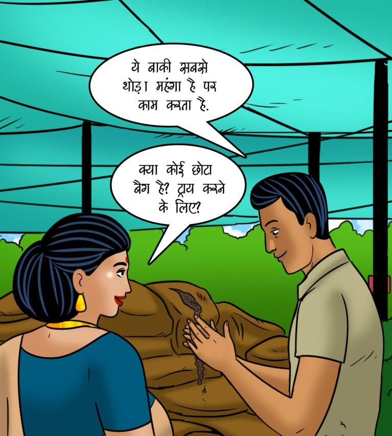 Velamma - Episode 114 - Hindi - Page 008