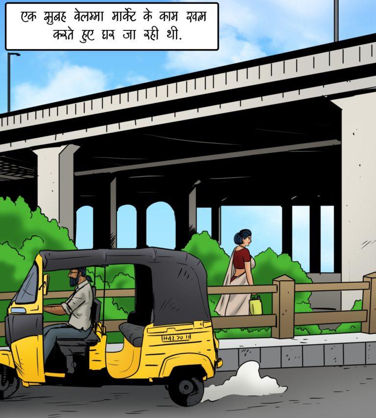 Velamma - Episode 115 - Hindi - Page 001