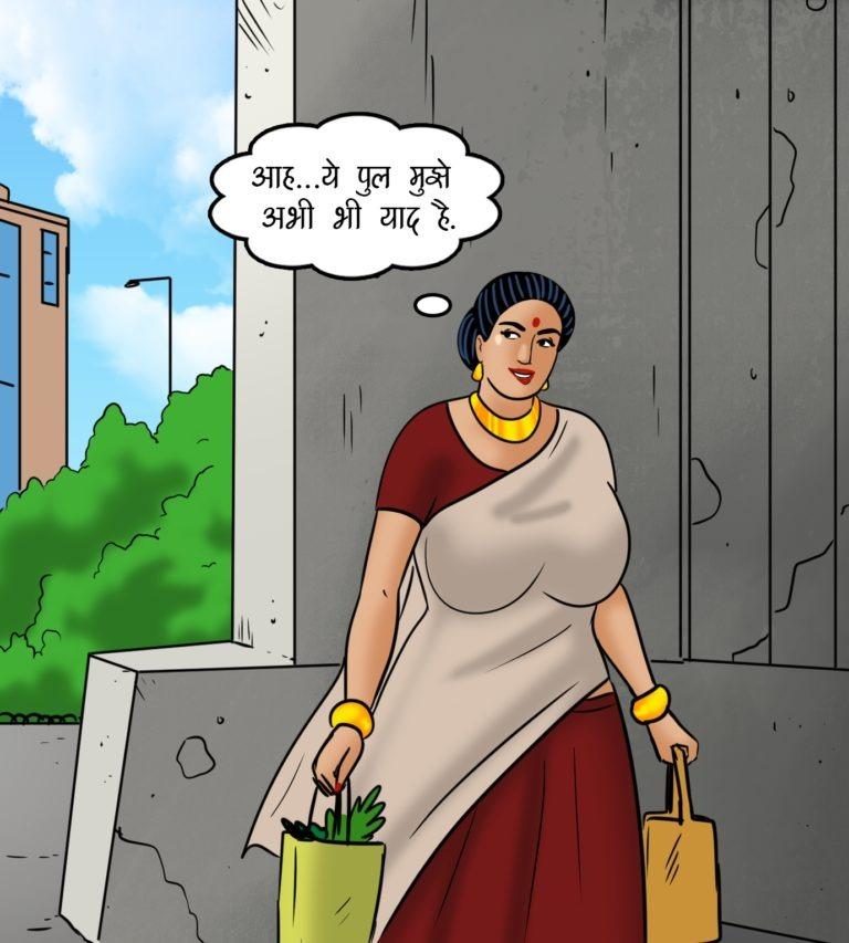 Velamma - Episode 115 - Hindi - Page 002