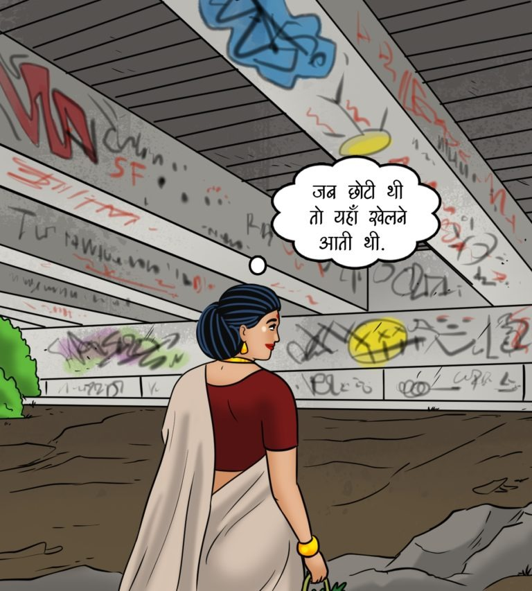 Velamma - Episode 115 - Hindi - Page 003