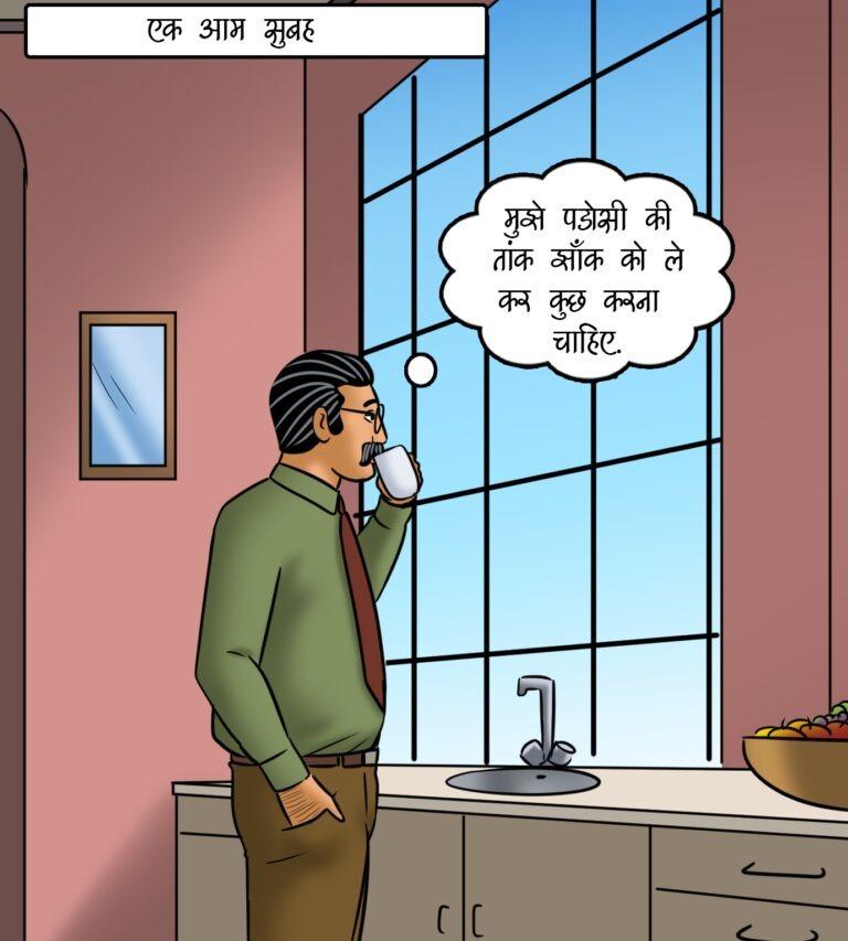 Velamma - Episode 116 - Hindi - Page 001