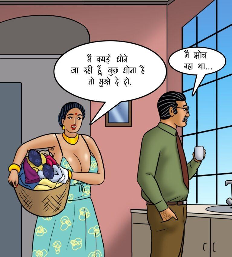 Velamma - Episode 116 - Hindi - Page 003