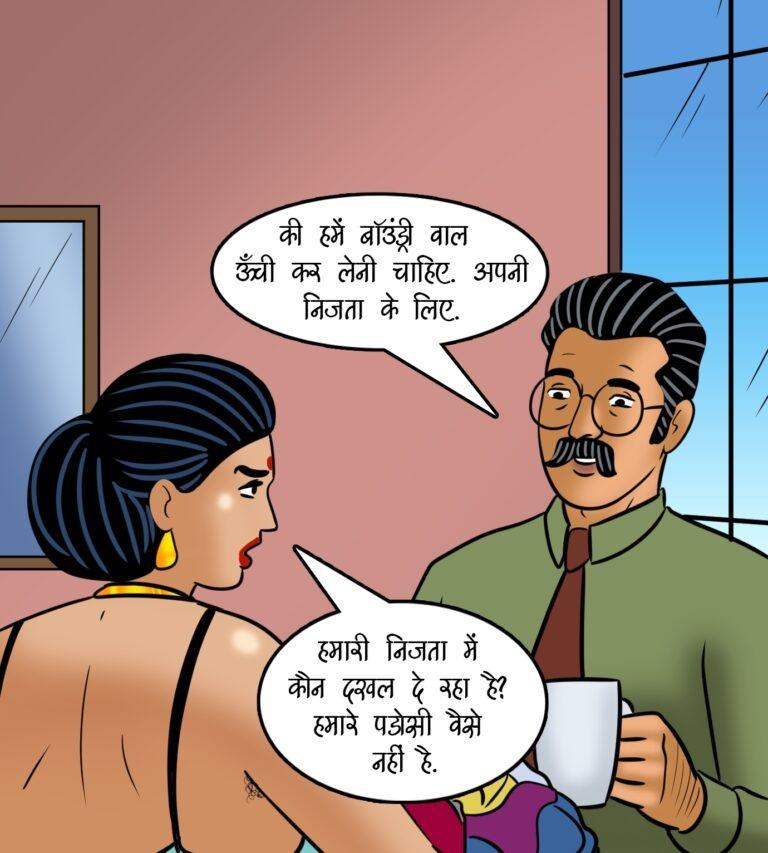Velamma - Episode 116 - Hindi - Page 004