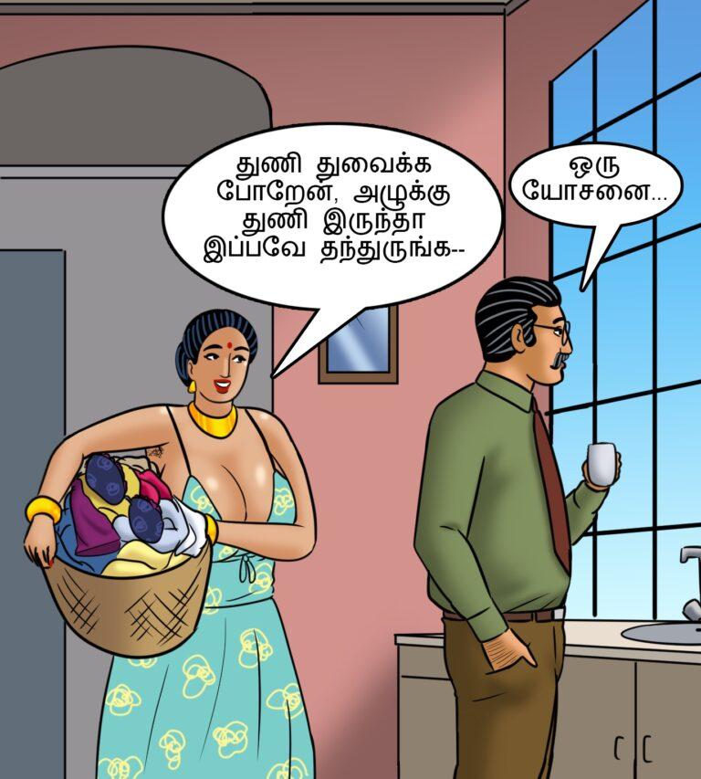 Velamma-Episode-116-Tamil-Page-003