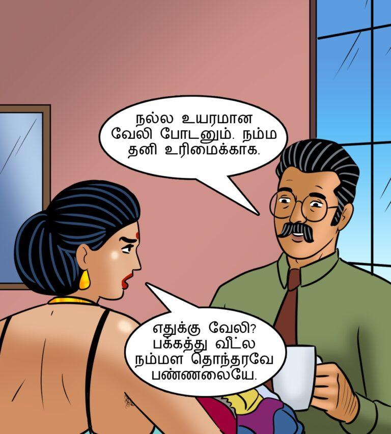 Velamma-Episode-116-Tamil-Page-004