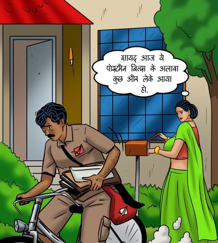 Velamma - Episode 118 - Hindi - Page 001