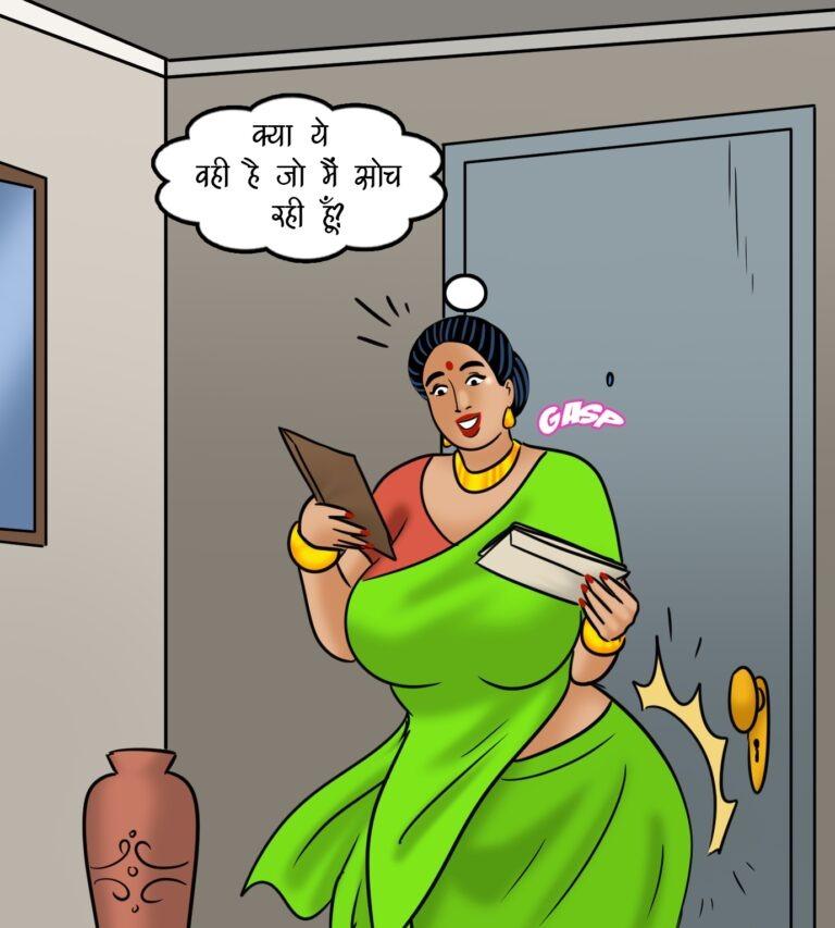 Velamma - Episode 118 - Hindi - Page 002