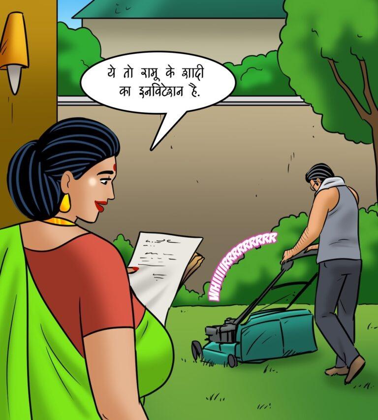 Velamma - Episode 118 - Hindi - Page 003