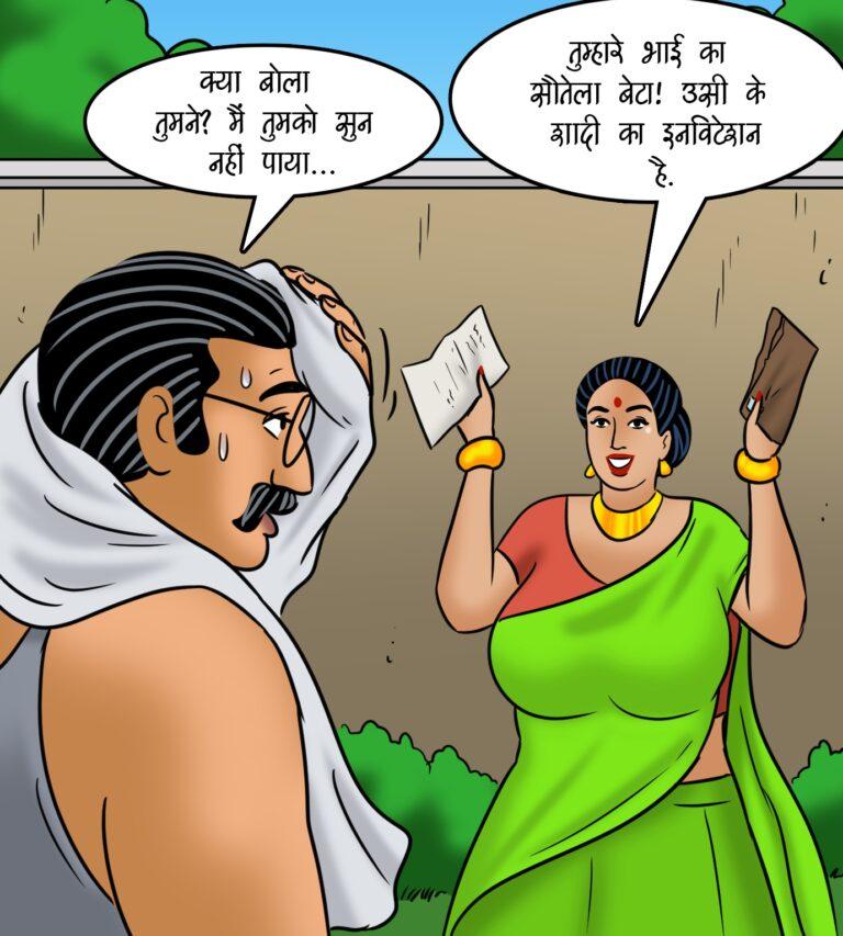Velamma - Episode 118 - Hindi - Page 004