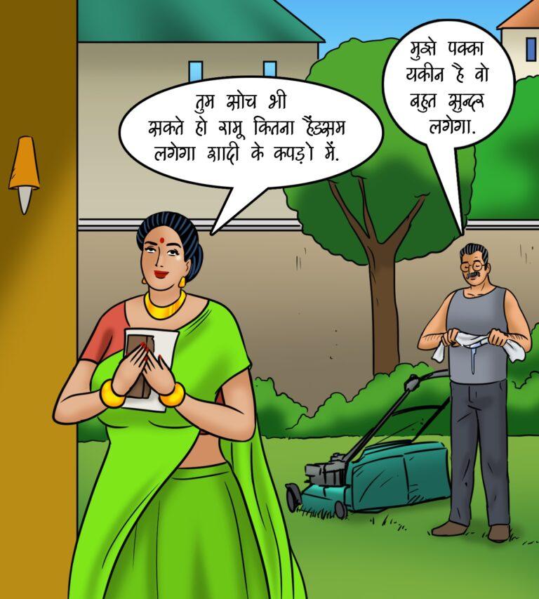 Velamma - Episode 118 - Hindi - Page 007