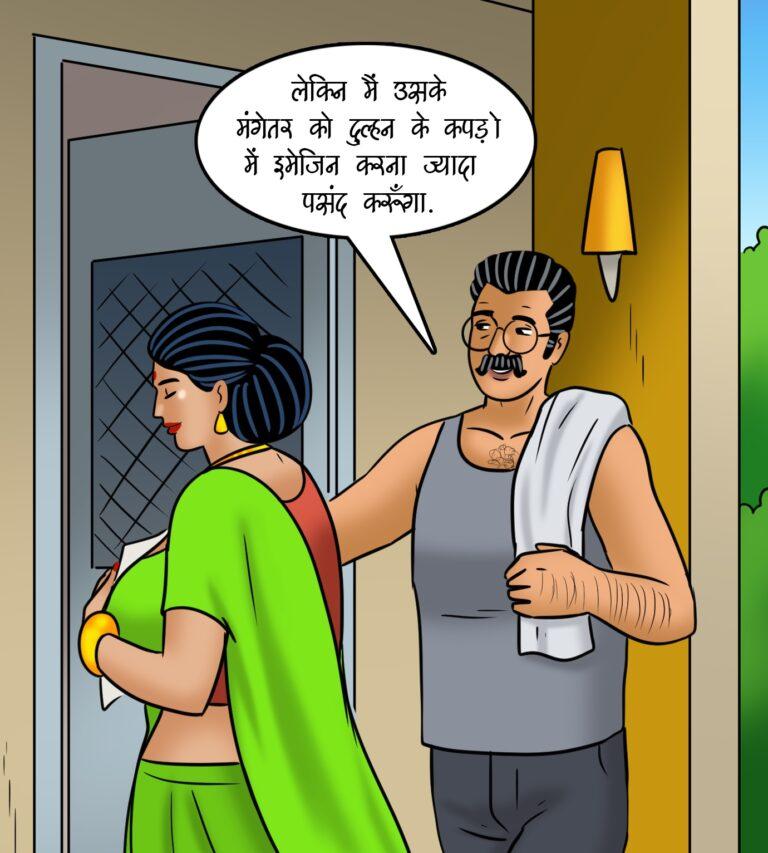 Velamma - Episode 118 - Hindi - Page 008