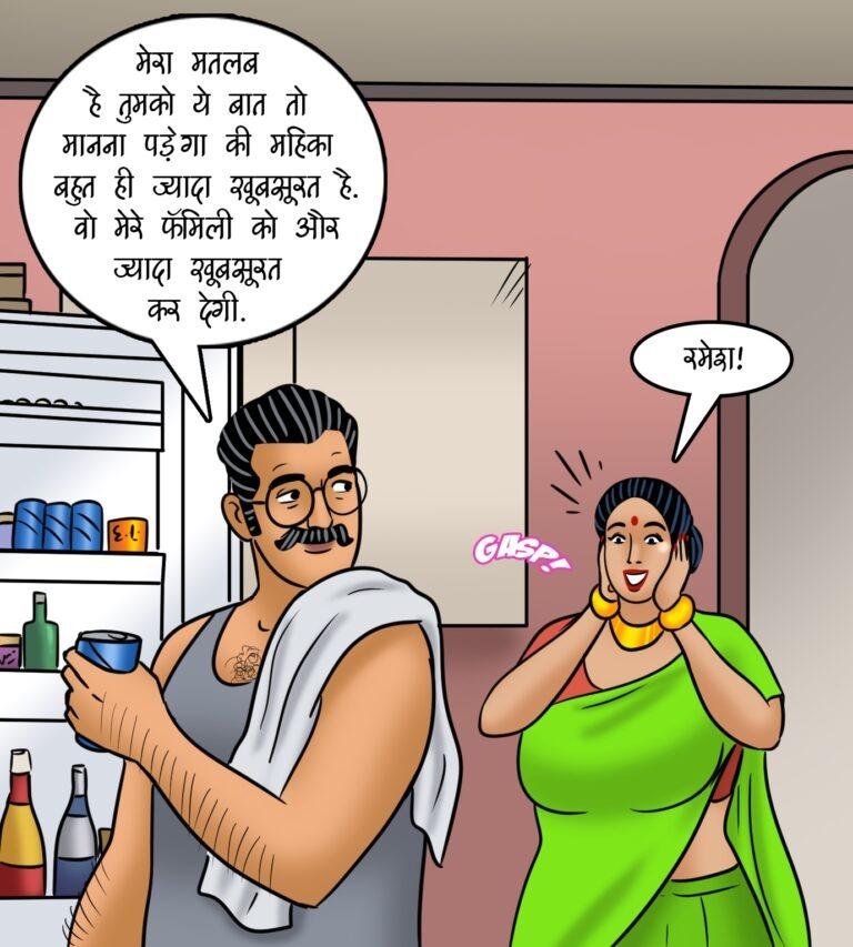 Velamma - Episode 118 - Hindi - Page 009