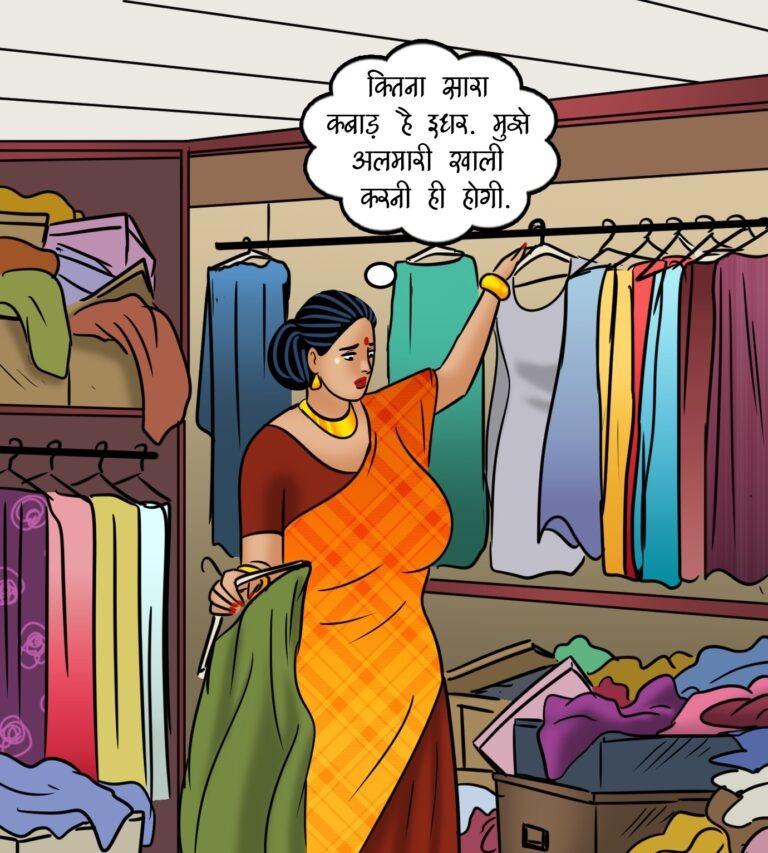 Velamma-Episode-119-Hindi-Page-001